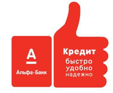 privat-bank-daet-krediti