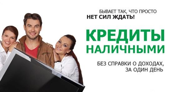 налоговая инспекция по брянской области официальный сайт личный кабинет