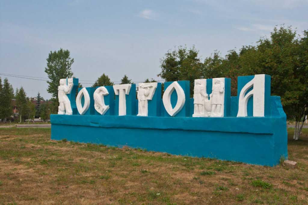 Кострома взять кредит по паспорту и инвестировали значительные средства в
