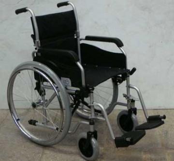 по уходу за инвалидом кредит я занял твое место