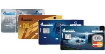 газпром кредитная карта онлайн заявка