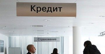 оформить кредит по договору восточный банк кредит через мобильного агента