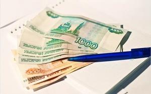 Страховой случай по кредиту виды и порядок действий при их наступлении