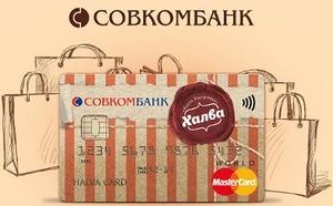 мтбанк взять потребительский кредит наличными при досрочном погашении кредита возвращается ли