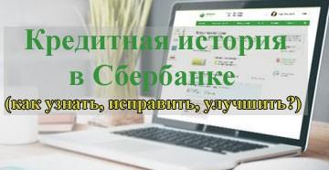 Онлайн заявка на кредит нижневартовск