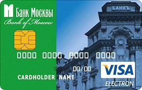 Кредитные карты Банка Москвы